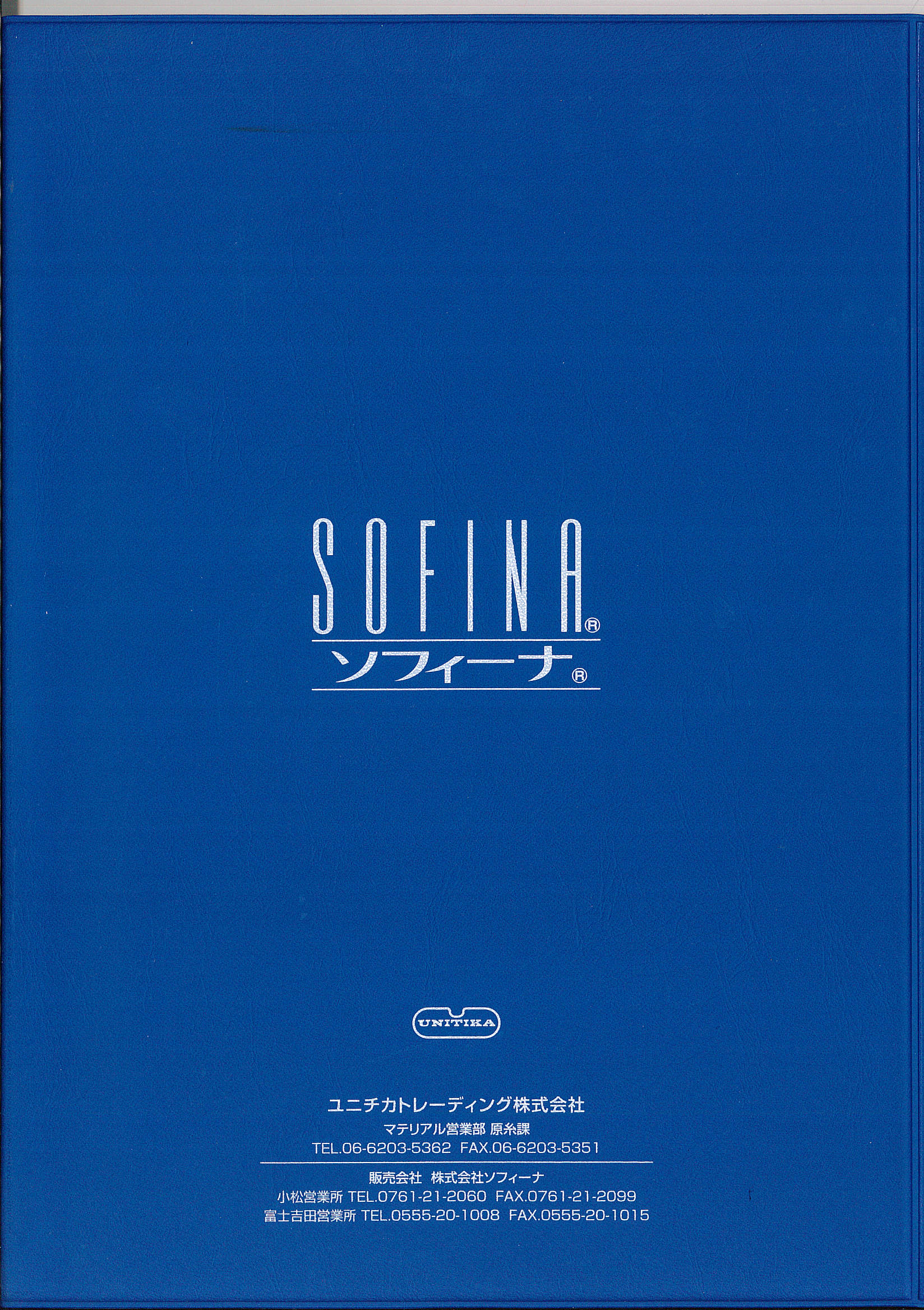 sofina7